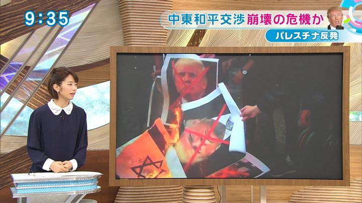 2017年12月07日海老原優香の画像20枚目