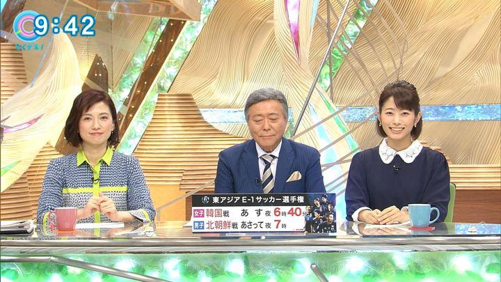 2017年12月07日海老原優香の画像21枚目