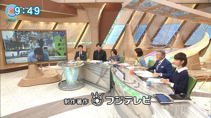 2017年12月07日海老原優香の画像23枚目