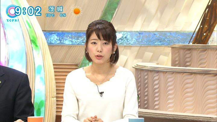 2017年12月12日海老原優香の画像09枚目