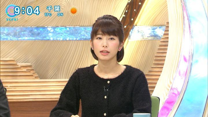 2017年12月14日海老原優香の画像11枚目