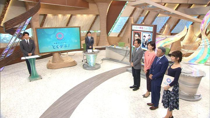 2017年12月18日海老原優香の画像01枚目