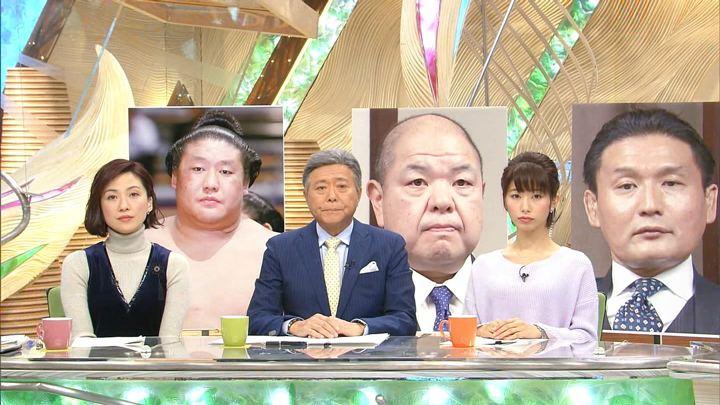 2017年12月21日海老原優香の画像01枚目