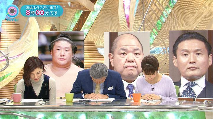 2017年12月21日海老原優香の画像02枚目