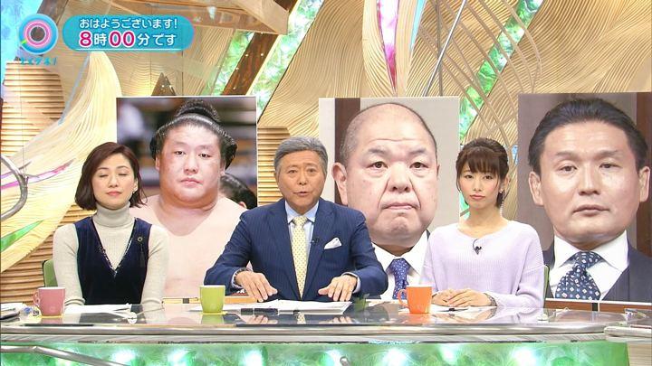 2017年12月21日海老原優香の画像03枚目