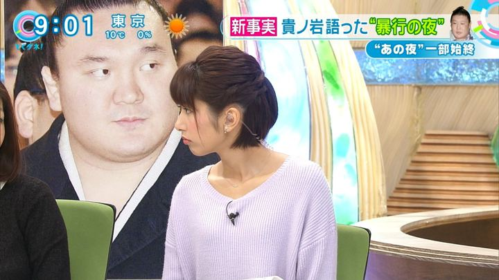 2017年12月21日海老原優香の画像09枚目