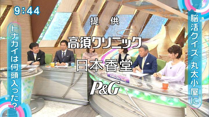 2017年12月21日海老原優香の画像16枚目