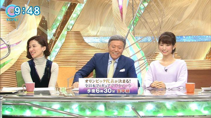 2017年12月21日海老原優香の画像17枚目