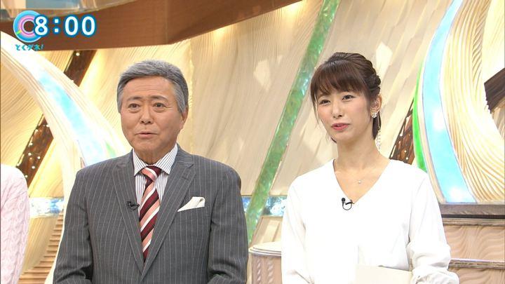 2017年12月22日海老原優香の画像06枚目