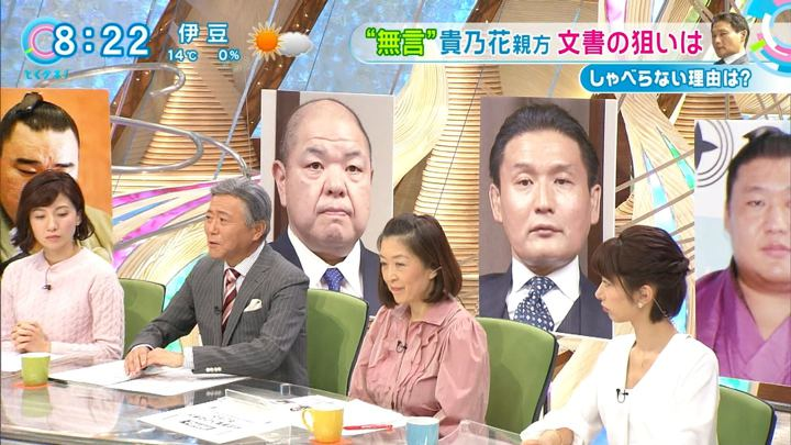 2017年12月22日海老原優香の画像10枚目
