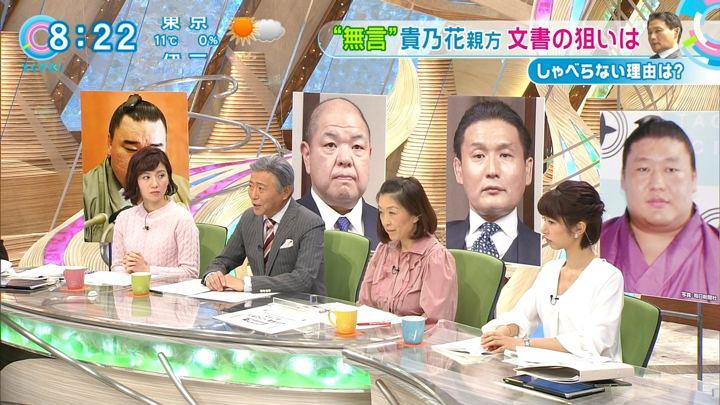 2017年12月22日海老原優香の画像11枚目