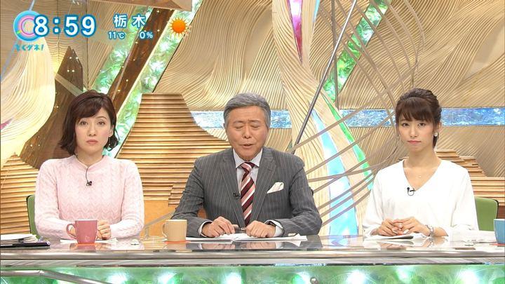 2017年12月22日海老原優香の画像14枚目