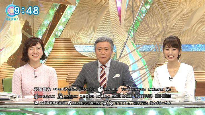 2017年12月22日海老原優香の画像23枚目