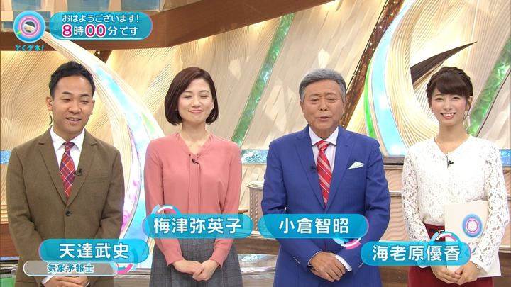 2017年12月25日海老原優香の画像03枚目