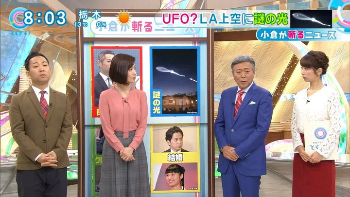 2017年12月25日海老原優香の画像04枚目