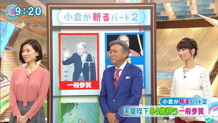 2017年12月25日海老原優香の画像23枚目