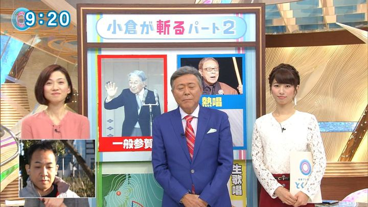 2017年12月25日海老原優香の画像24枚目