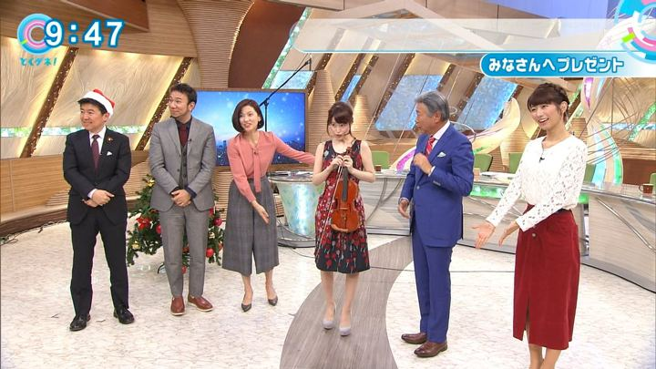 2017年12月25日海老原優香の画像31枚目