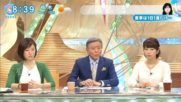 2017年12月27日海老原優香の画像06枚目