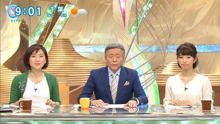 2017年12月27日海老原優香の画像08枚目