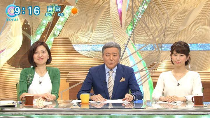 2017年12月27日海老原優香の画像10枚目