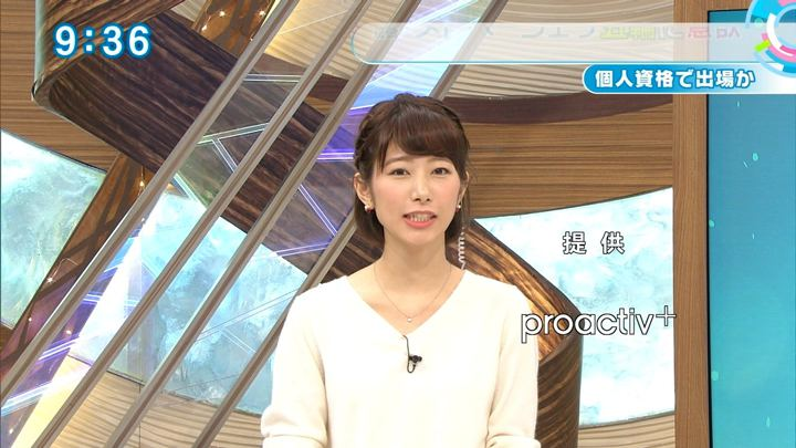 2017年12月27日海老原優香の画像14枚目