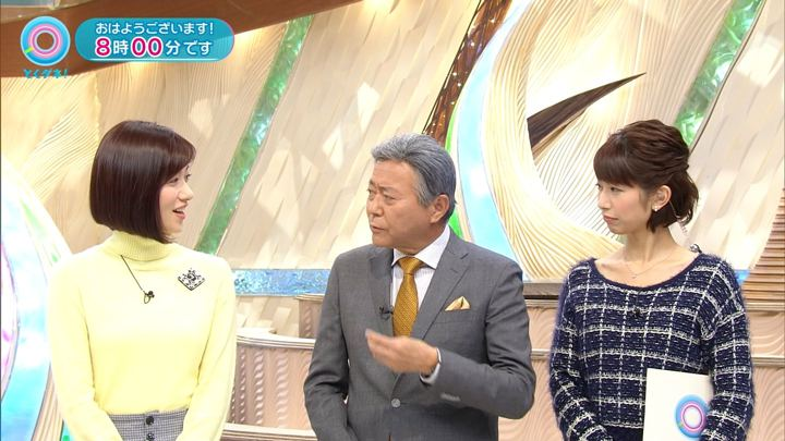 2017年12月28日海老原優香の画像04枚目
