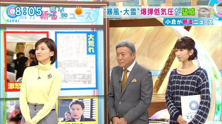 2017年12月28日海老原優香の画像06枚目