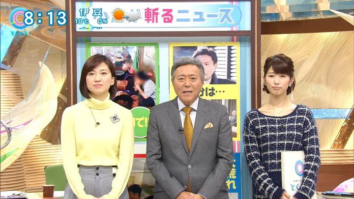 2017年12月28日海老原優香の画像10枚目