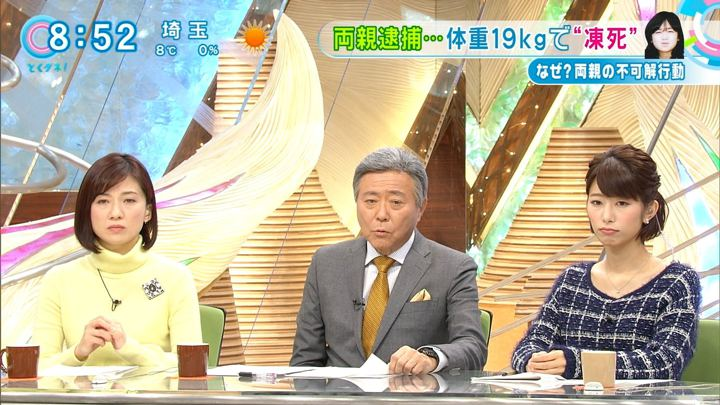 2017年12月28日海老原優香の画像11枚目