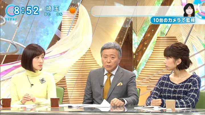 2017年12月28日海老原優香の画像12枚目
