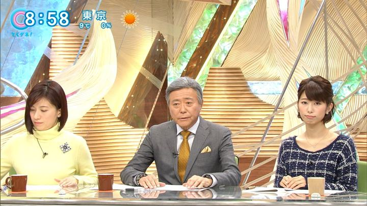 2017年12月28日海老原優香の画像13枚目