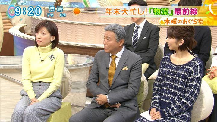 2017年12月28日海老原優香の画像17枚目