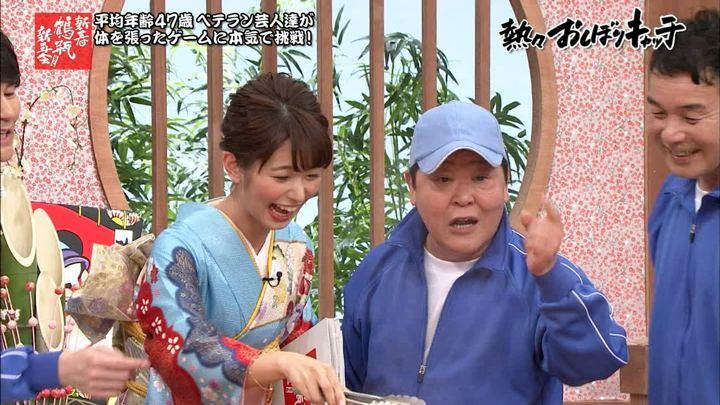 2018年01月01日海老原優香の画像02枚目