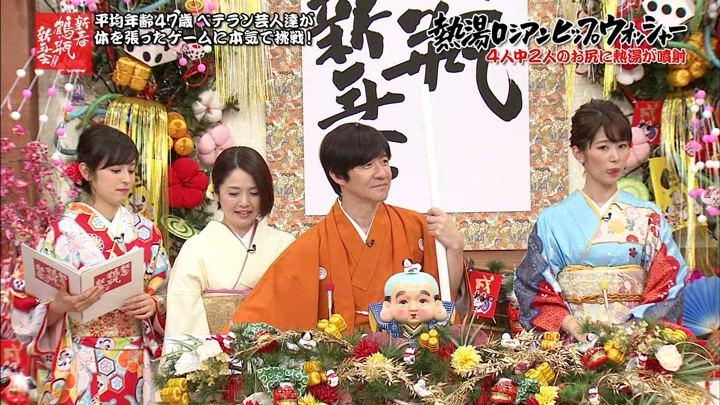 2018年01月01日海老原優香の画像11枚目