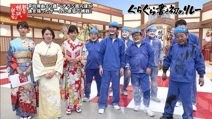 2018年01月01日海老原優香の画像16枚目
