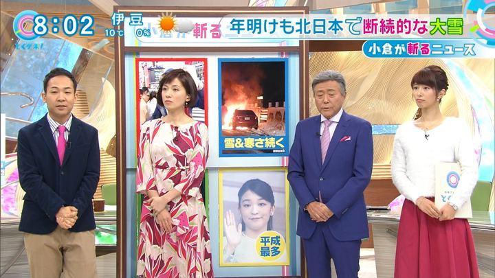 2018年01月04日海老原優香の画像03枚目