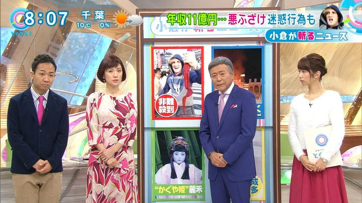 2018年01月04日海老原優香の画像04枚目