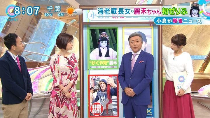 2018年01月04日海老原優香の画像05枚目