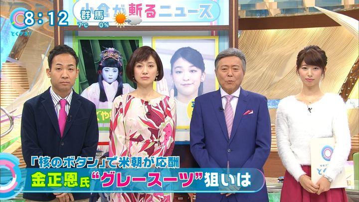2018年01月04日海老原優香の画像09枚目