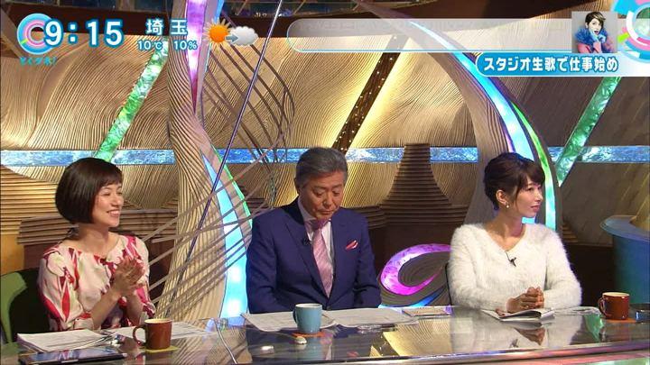 2018年01月04日海老原優香の画像14枚目