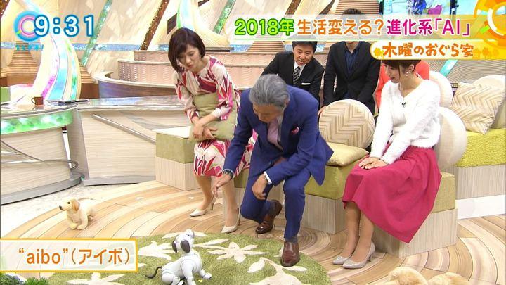 2018年01月04日海老原優香の画像20枚目