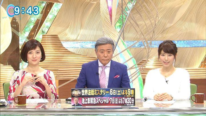 2018年01月04日海老原優香の画像23枚目