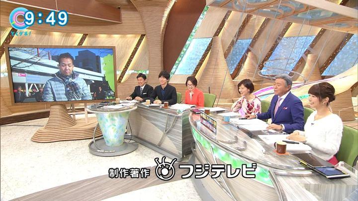 2018年01月04日海老原優香の画像27枚目