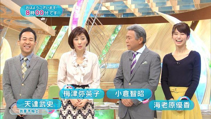 2018年01月05日海老原優香の画像04枚目