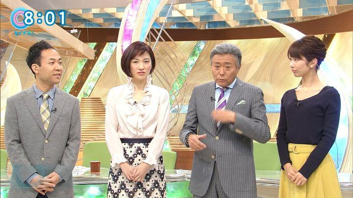 2018年01月05日海老原優香の画像09枚目
