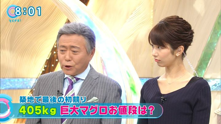 2018年01月05日海老原優香の画像10枚目
