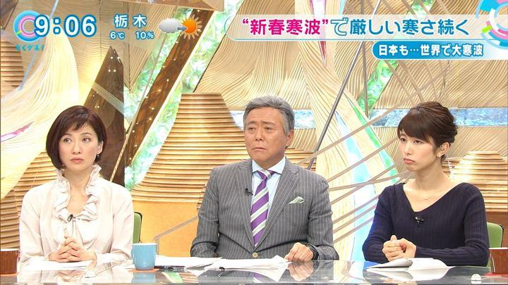 2018年01月05日海老原優香の画像18枚目