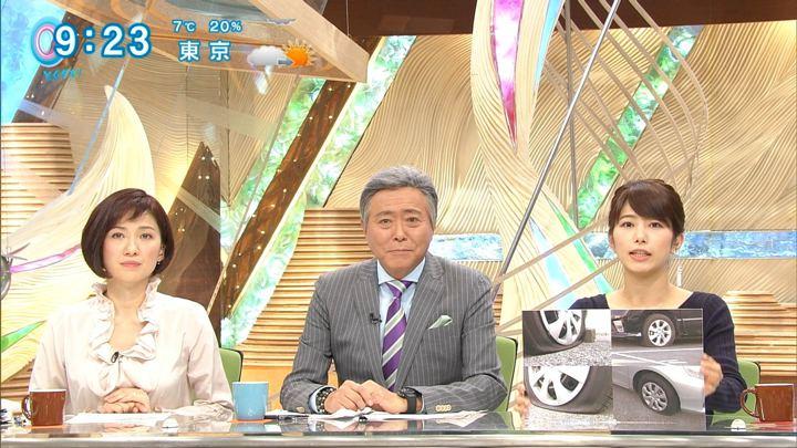 2018年01月05日海老原優香の画像19枚目