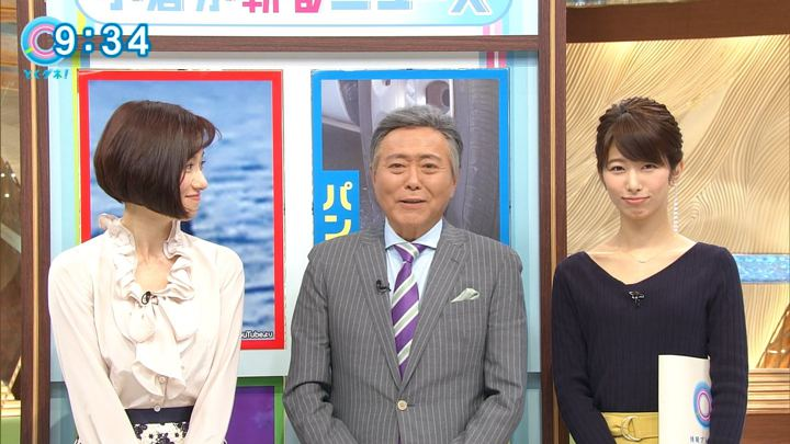 2018年01月05日海老原優香の画像20枚目